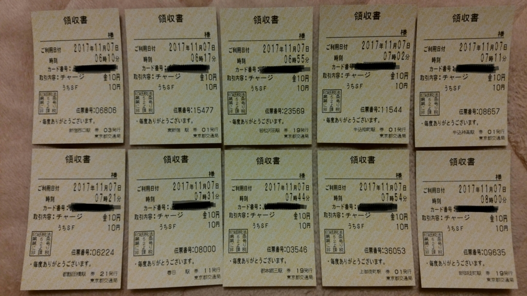 f:id:ticket_station:20171227211207j:plain
