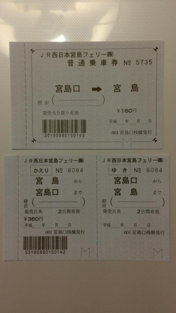 f:id:ticket_station:20180124210729j:plain