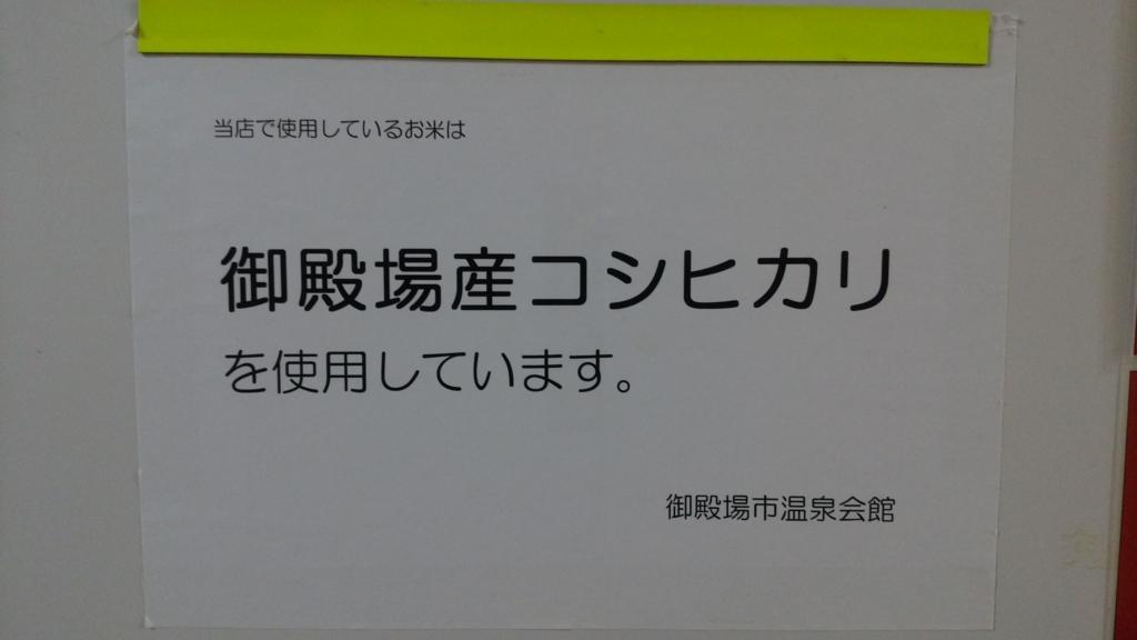 f:id:ticket_station:20180206115754j:plain