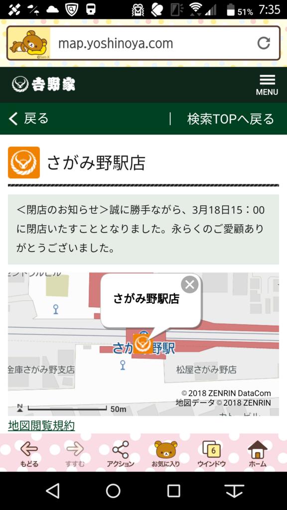 f:id:ticket_station:20180316082829p:plain