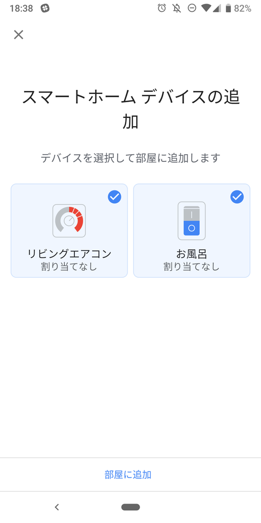 ticktakclockの日記