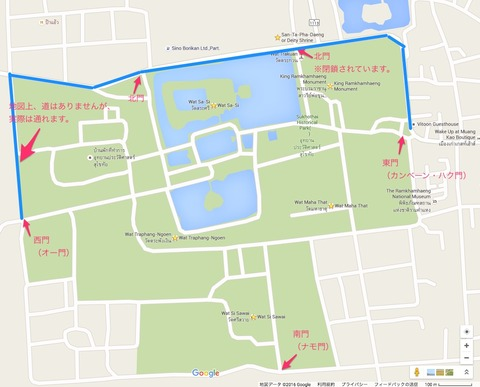 Google_マップ2