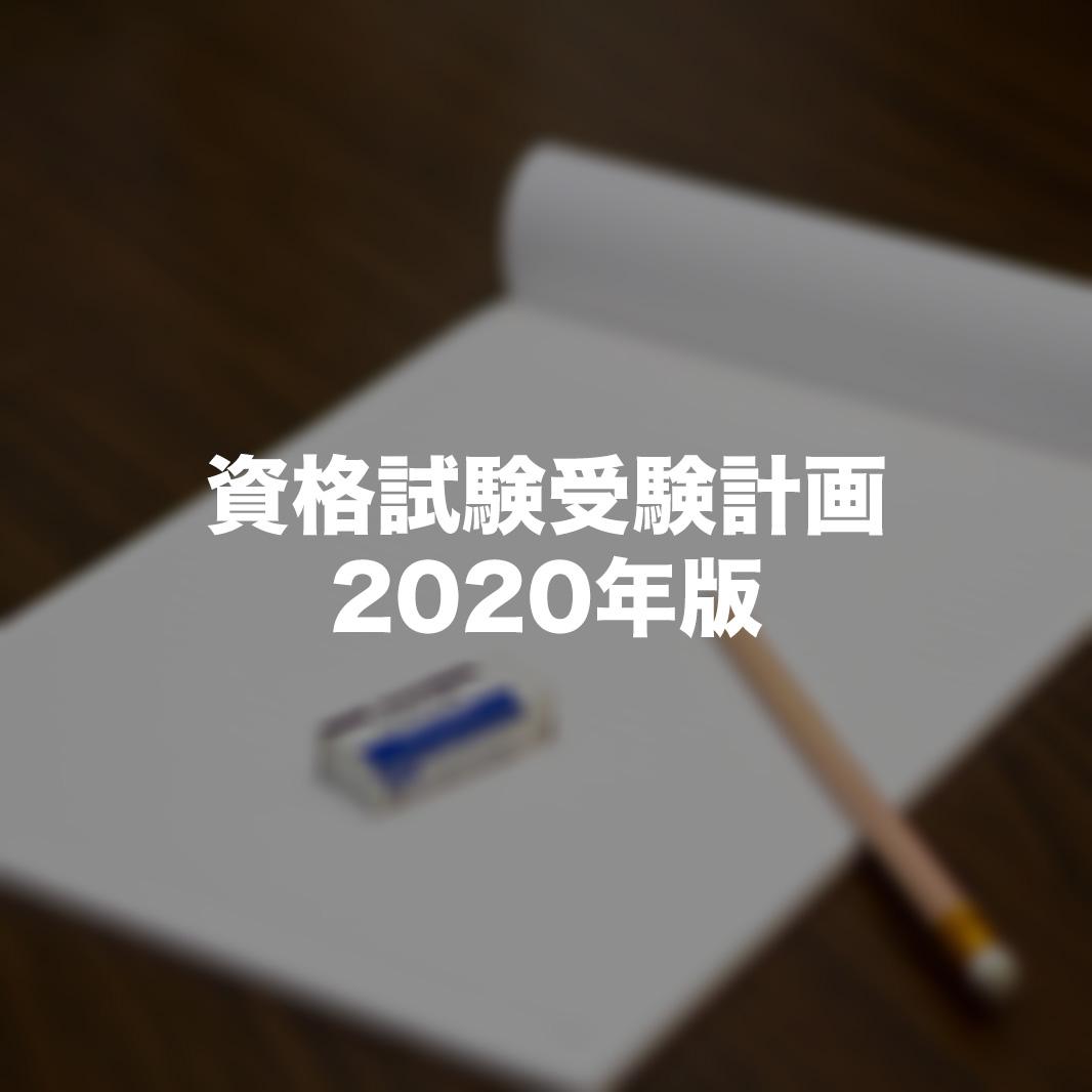 f:id:tidus_tabilog:20200702194153j:plain