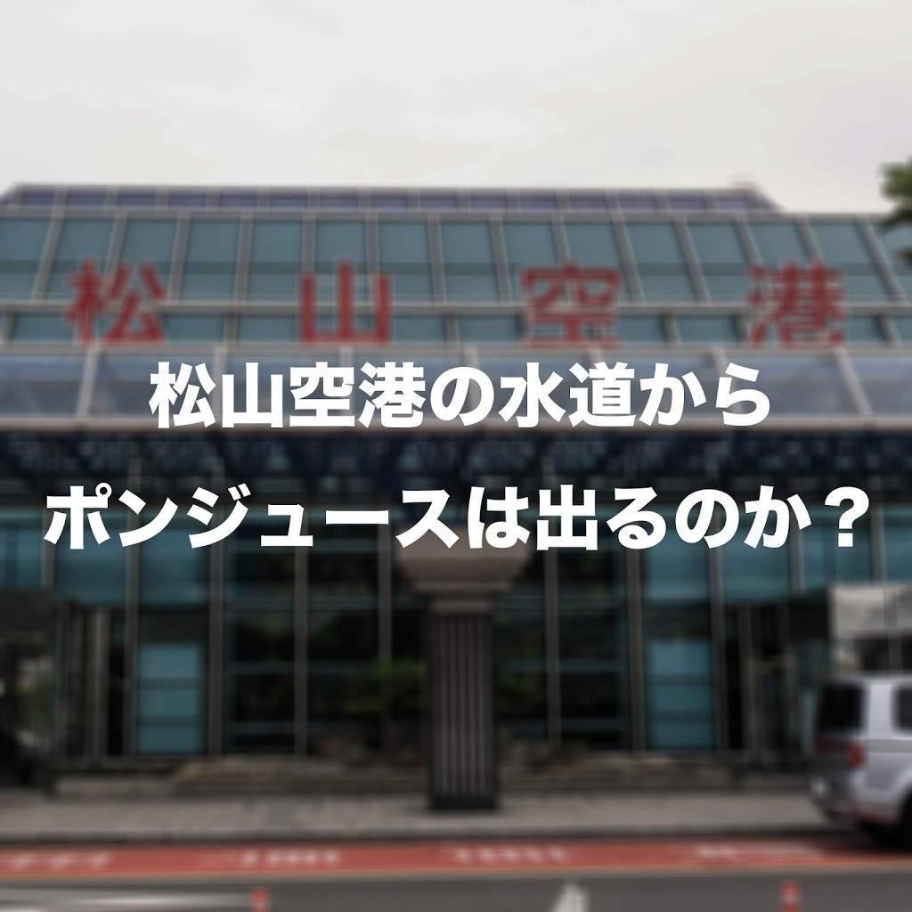 f:id:tidus_tabilog:20200920112051j:plain