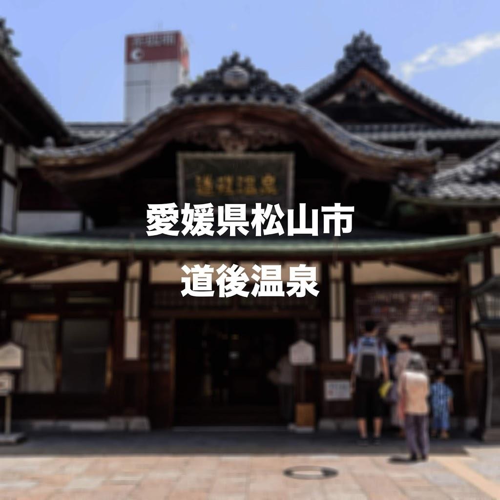 f:id:tidus_tabilog:20200920115429j:plain