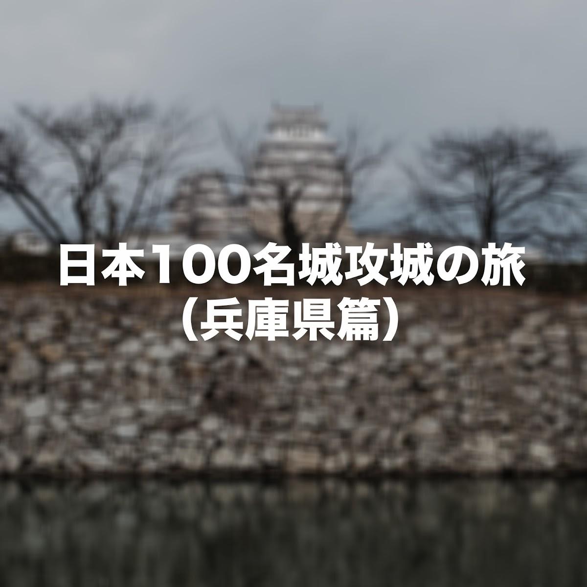 f:id:tidus_tabilog:20200927160505j:plain