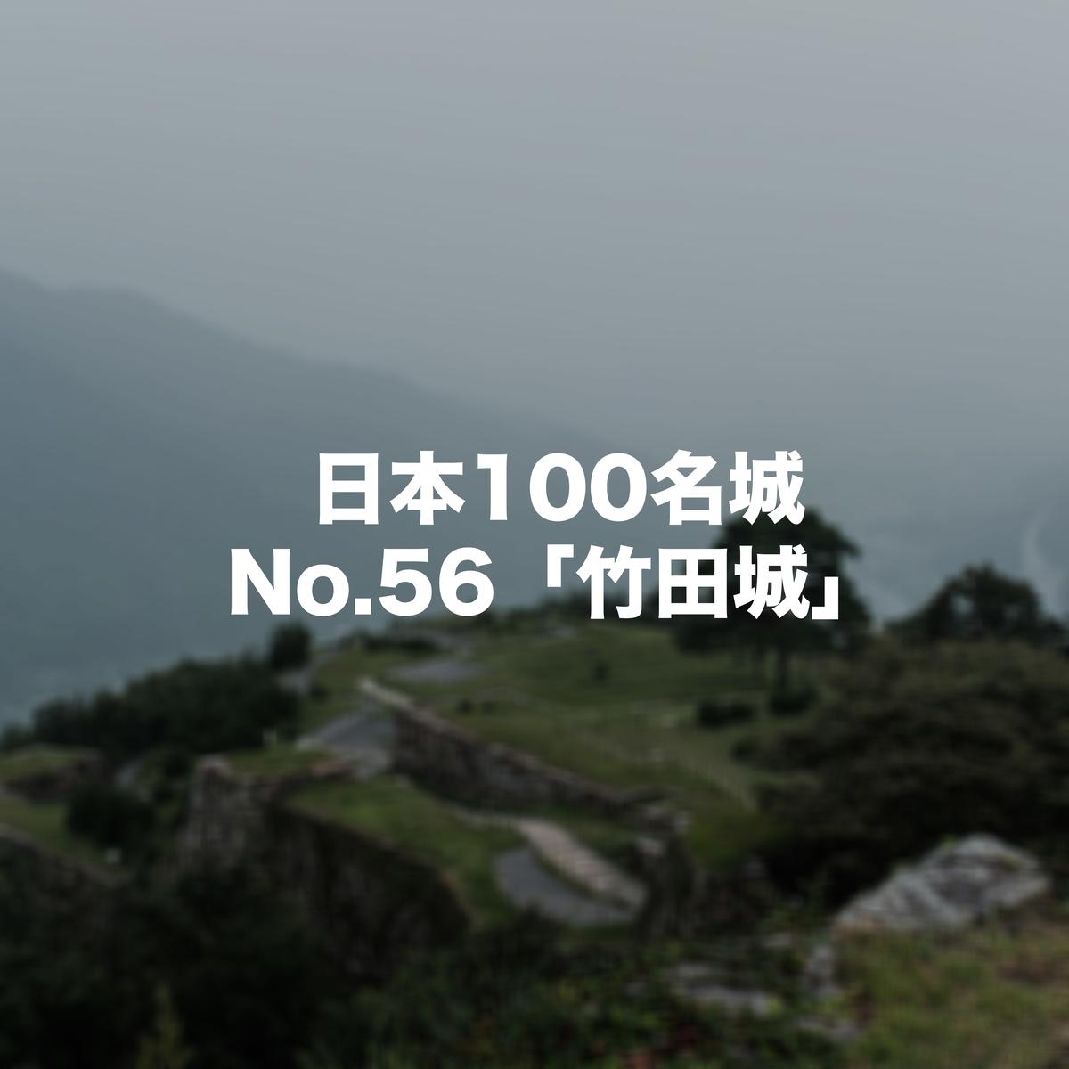 f:id:tidus_tabilog:20201007102516j:plain