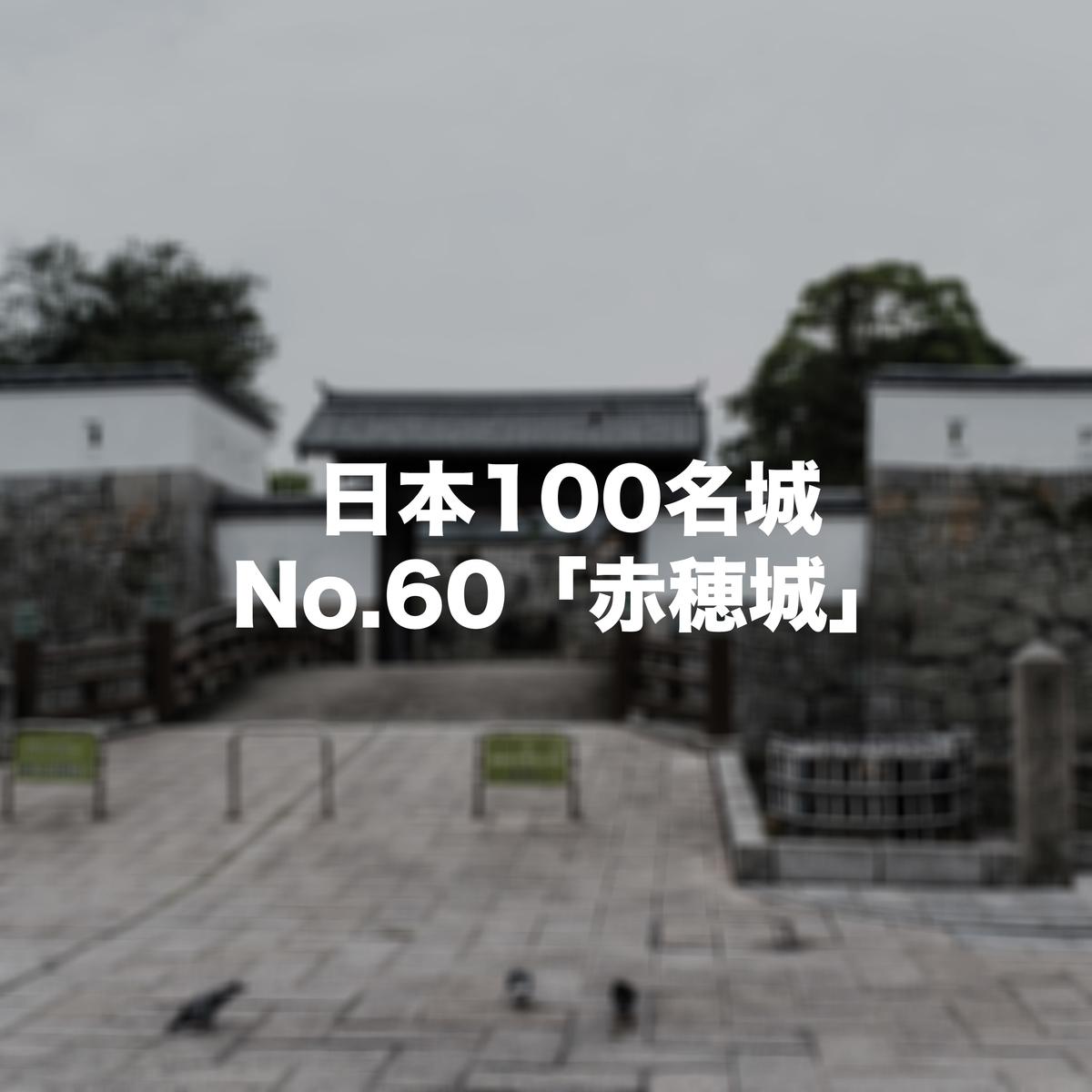 f:id:tidus_tabilog:20201007102639j:plain