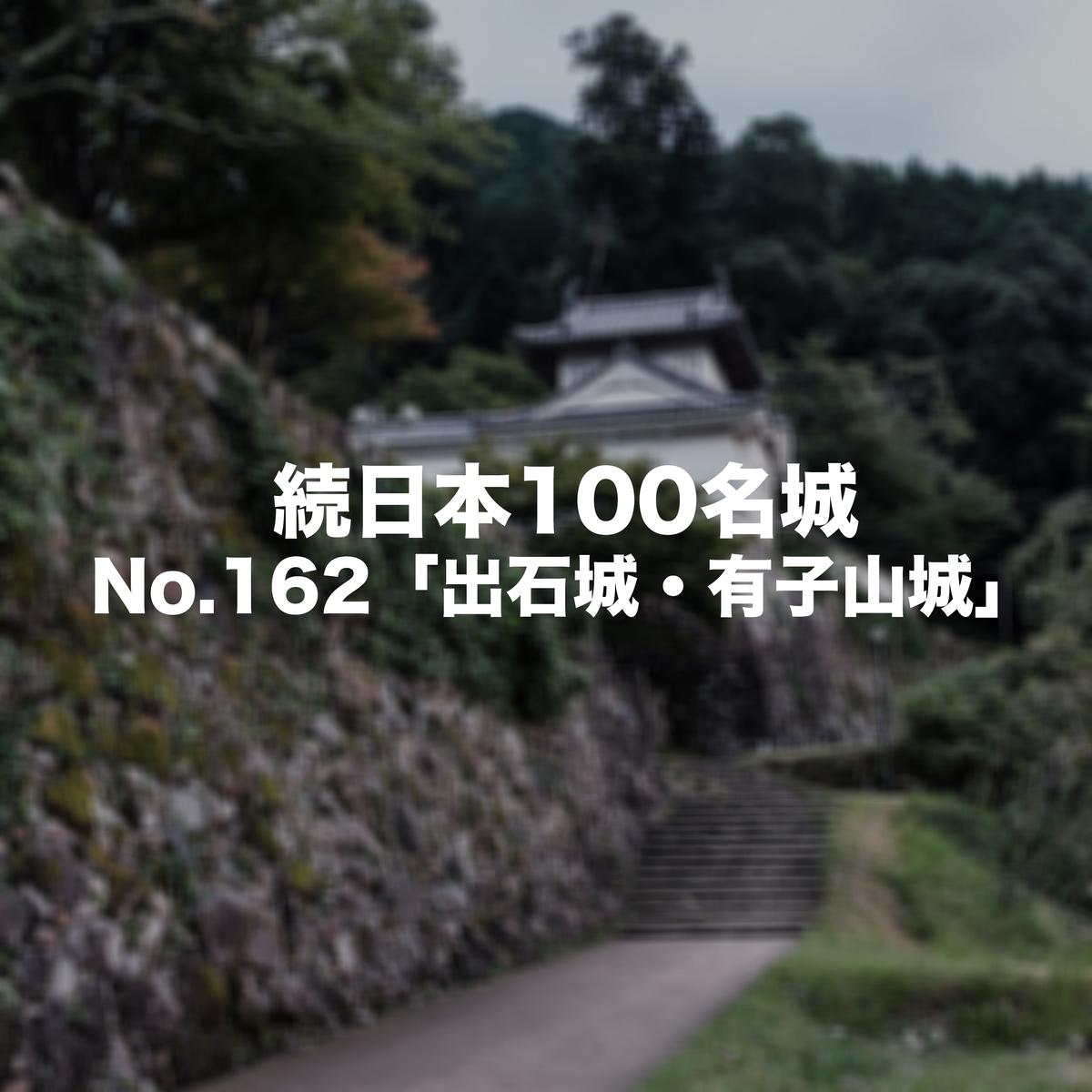 f:id:tidus_tabilog:20201007102928j:plain