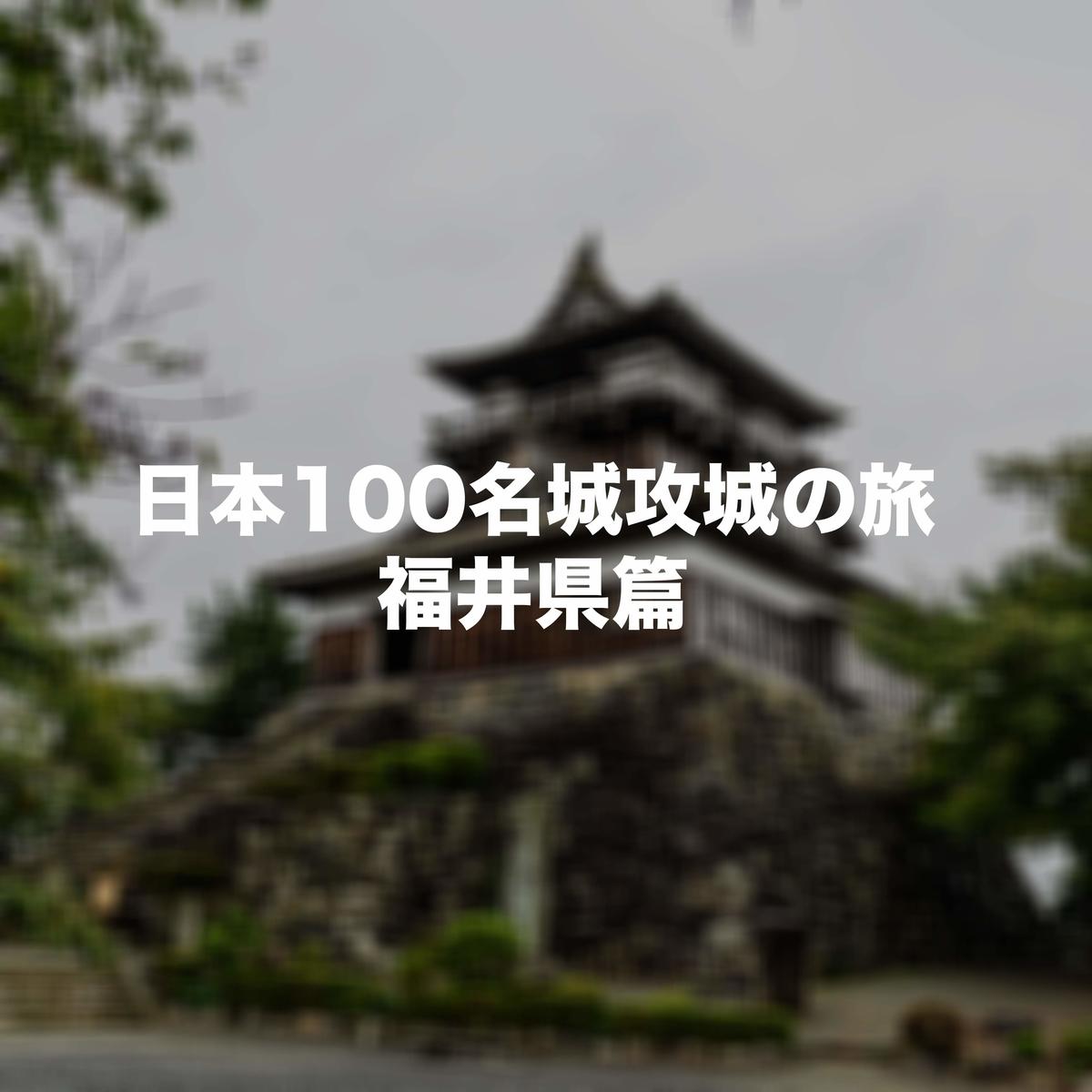 f:id:tidus_tabilog:20201007103857j:plain