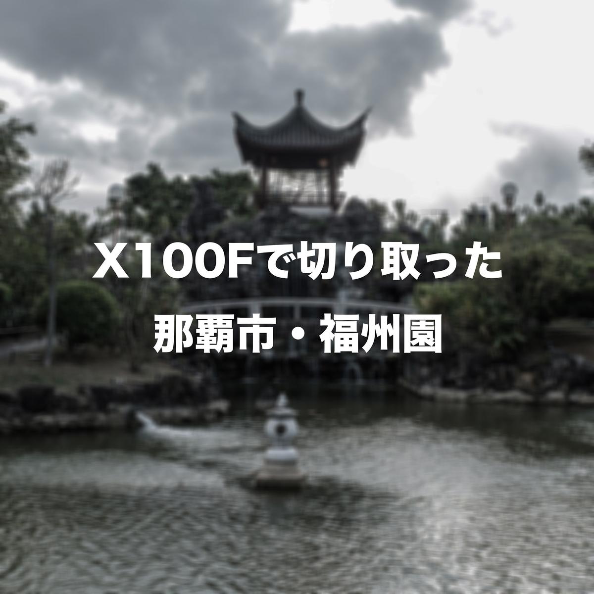 f:id:tidus_tabilog:20201007104051j:plain
