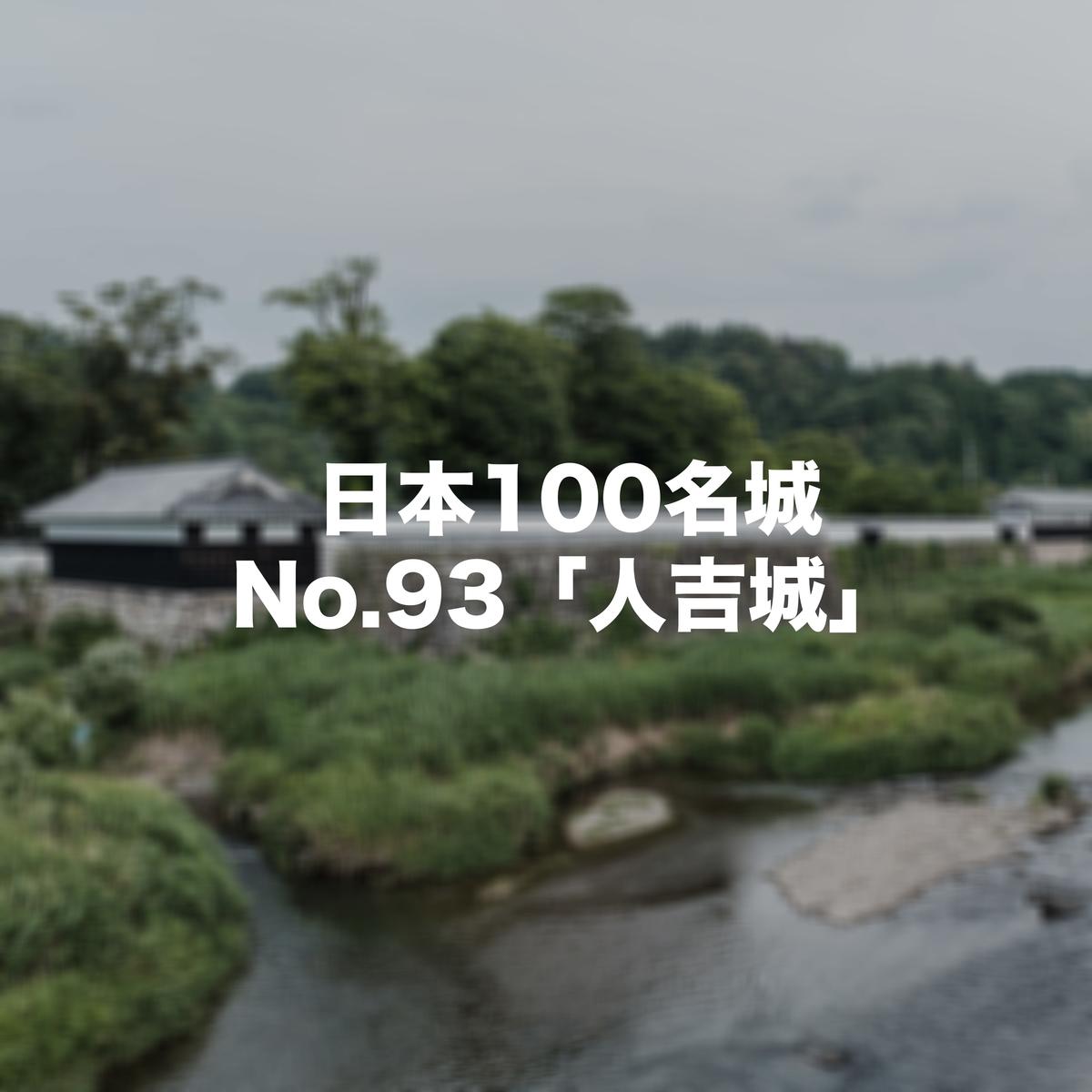 f:id:tidus_tabilog:20201007112441j:plain