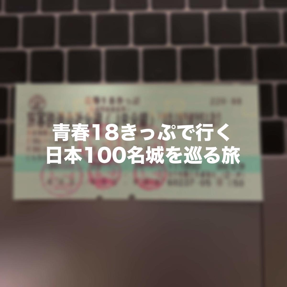 f:id:tidus_tabilog:20201009181003j:plain