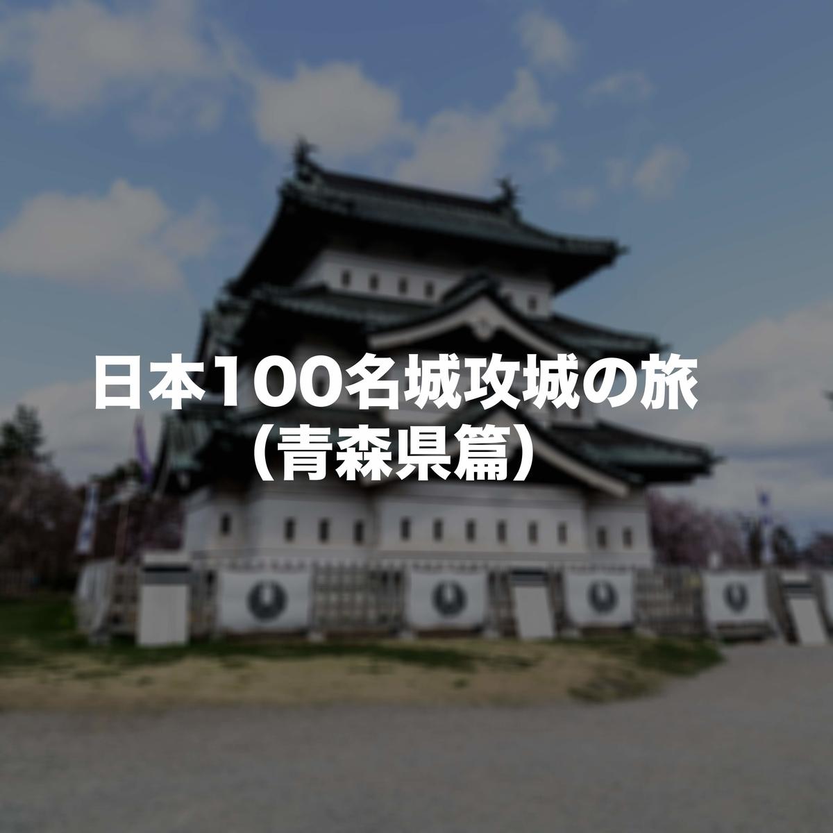 f:id:tidus_tabilog:20201025190907j:plain