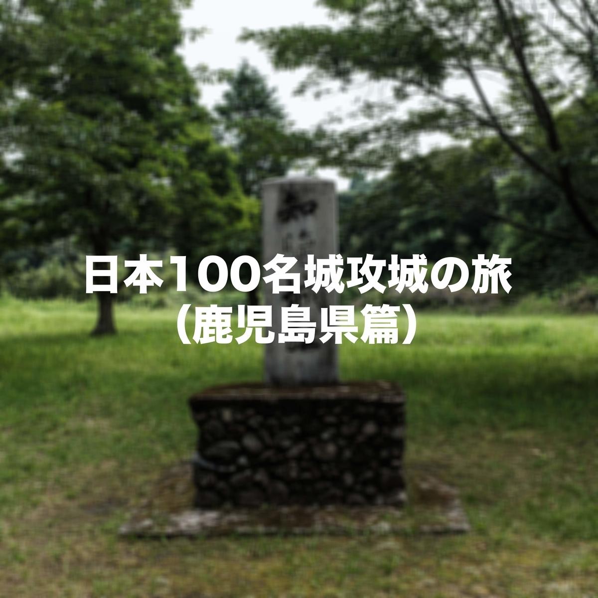 f:id:tidus_tabilog:20201101125629j:plain