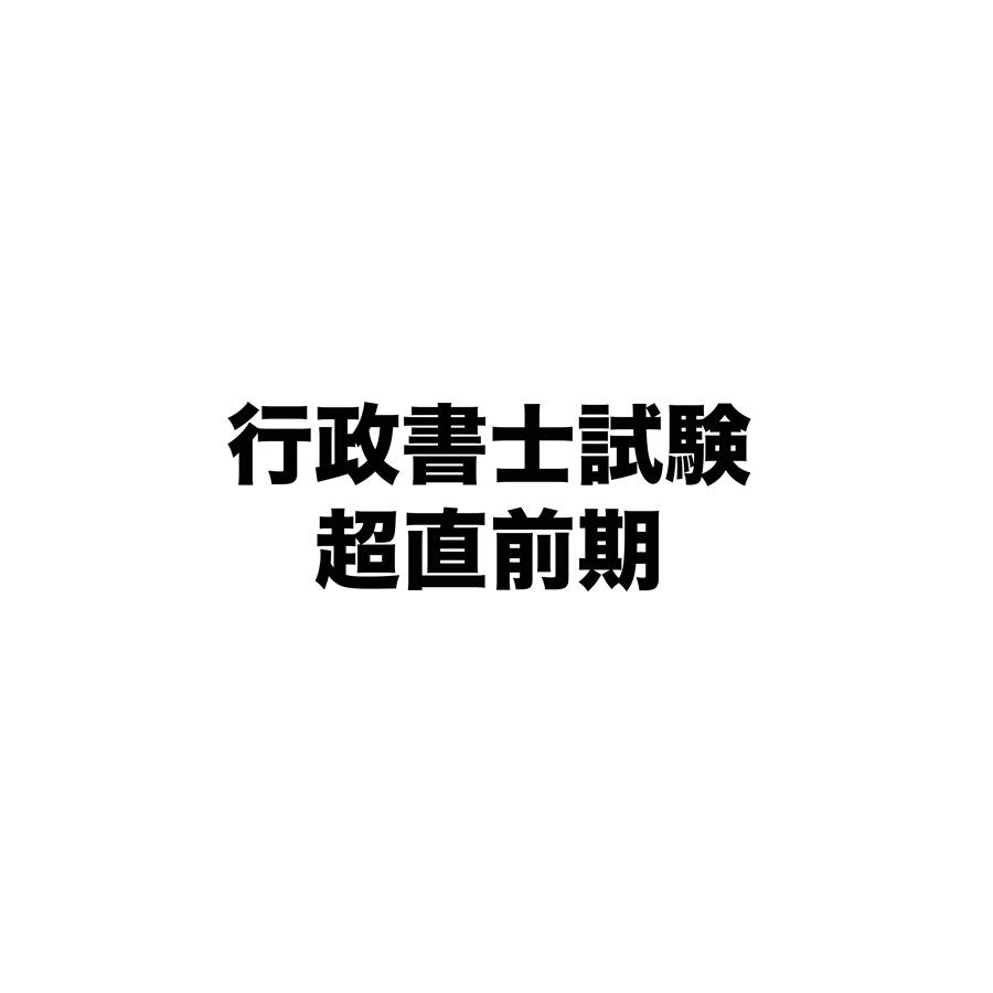 f:id:tidus_tabilog:20201103170849j:plain