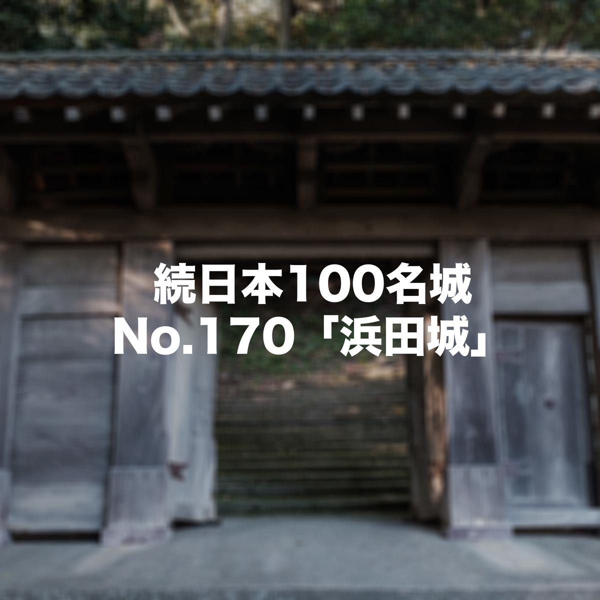 f:id:tidus_tabilog:20201210170019j:plain