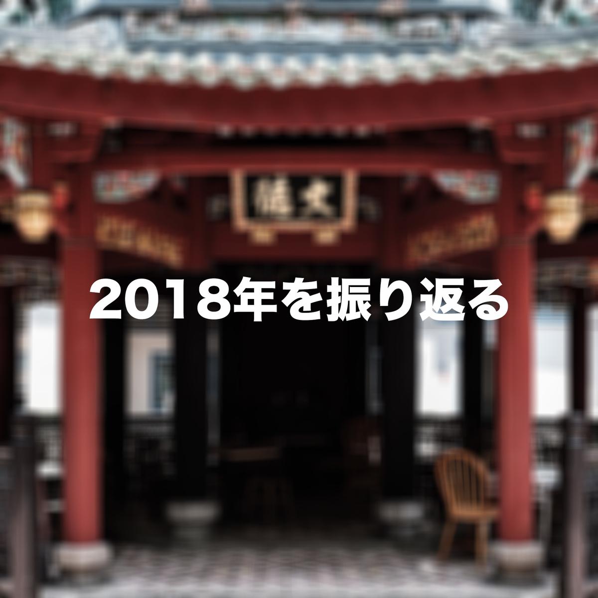 f:id:tidus_tabilog:20210408105600j:plain