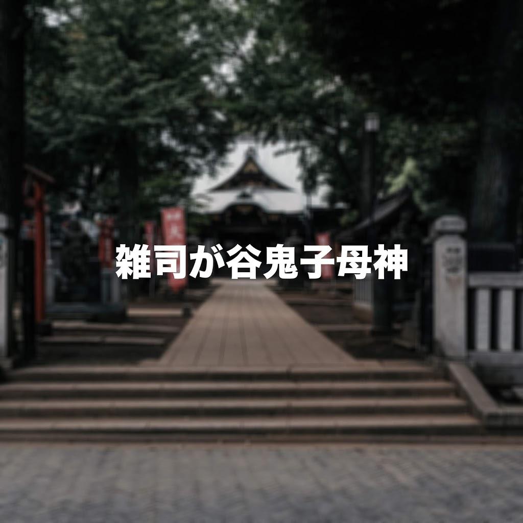 f:id:tidus_tabilog:20210410125300j:plain