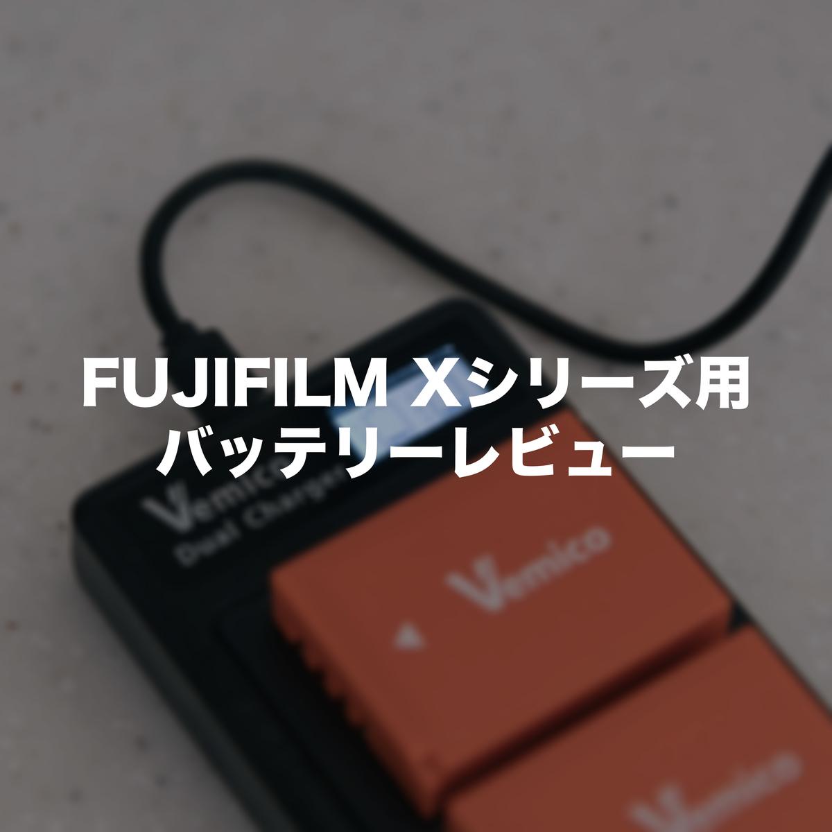 f:id:tidus_tabilog:20210411143542j:plain