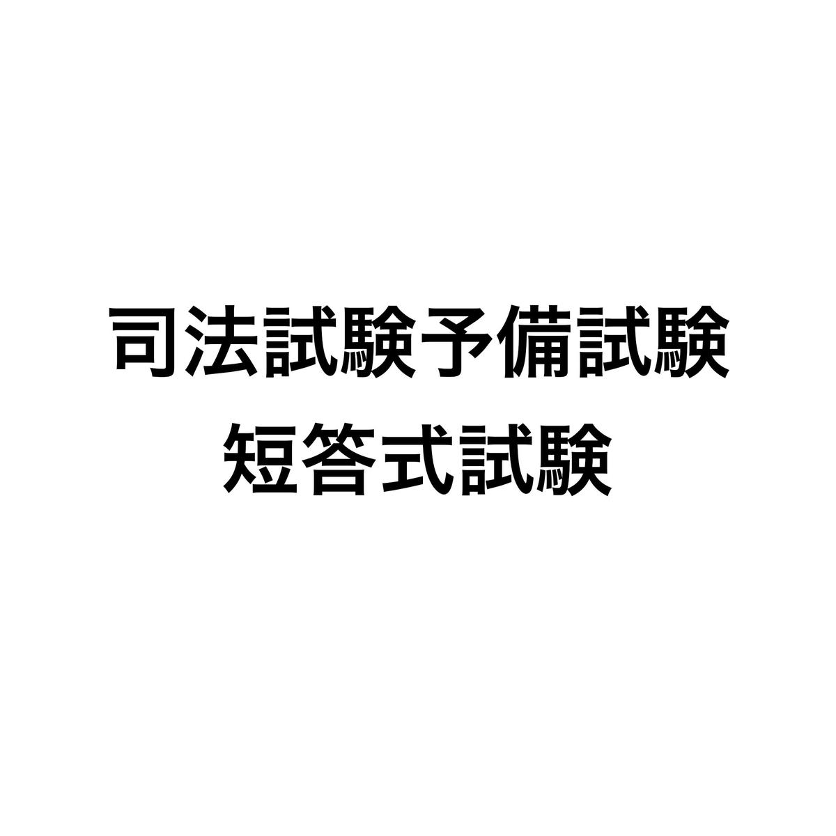 f:id:tidus_tabilog:20210528154335j:plain