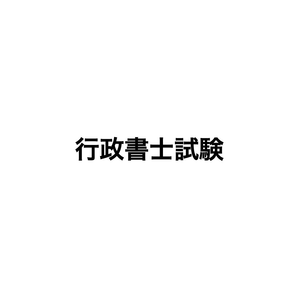 f:id:tidus_tabilog:20210720101347j:plain