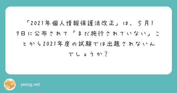f:id:tidus_tabilog:20210909141524j:plain