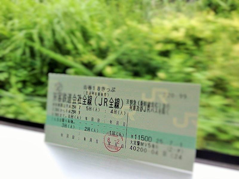 f:id:tiemao_lykoi:20200801223946j:plain