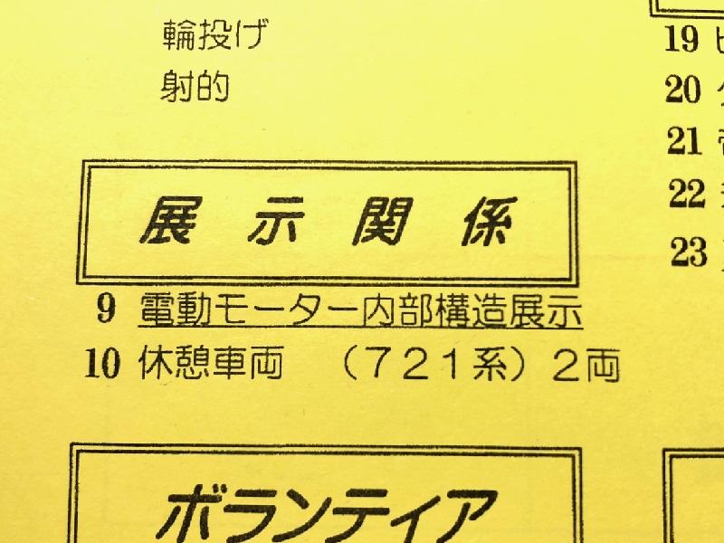 f:id:tiemao_lykoi:20210129012246j:plain