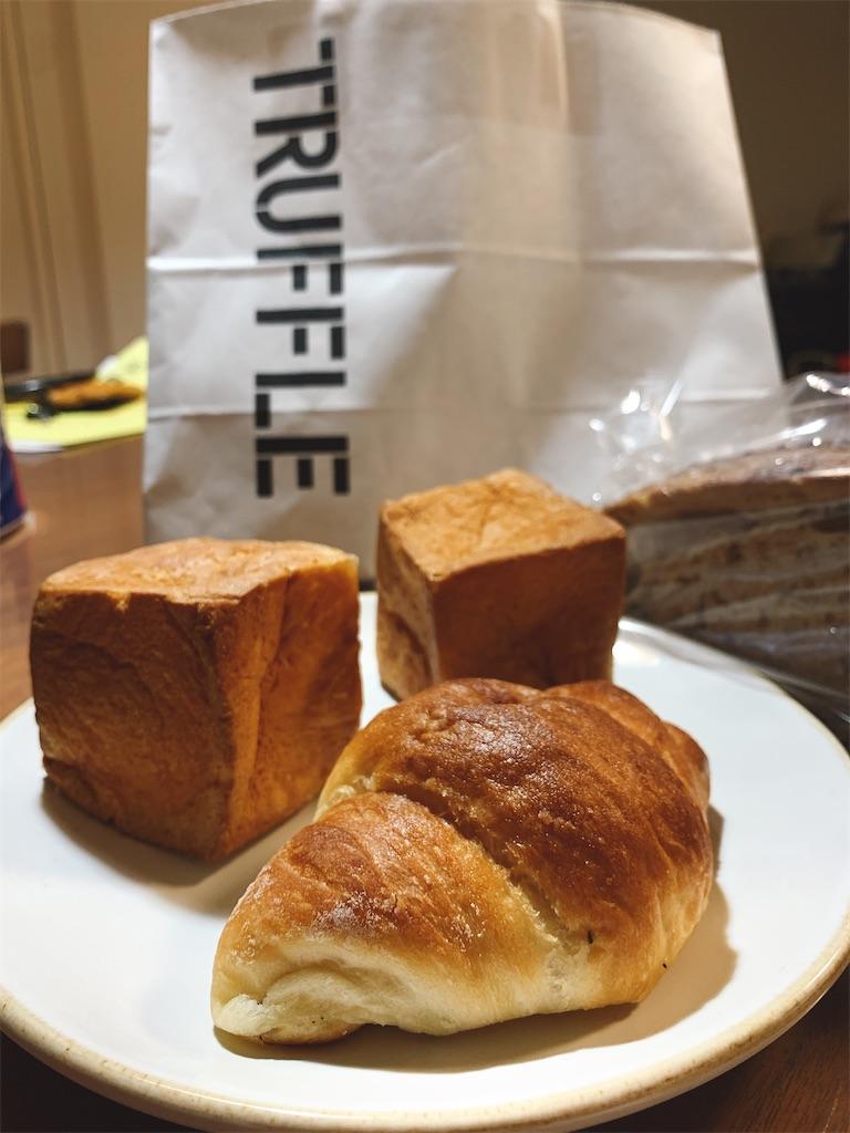 【広尾 パン】トリュフベーカリー 白トリュフの塩パンは感動もの!