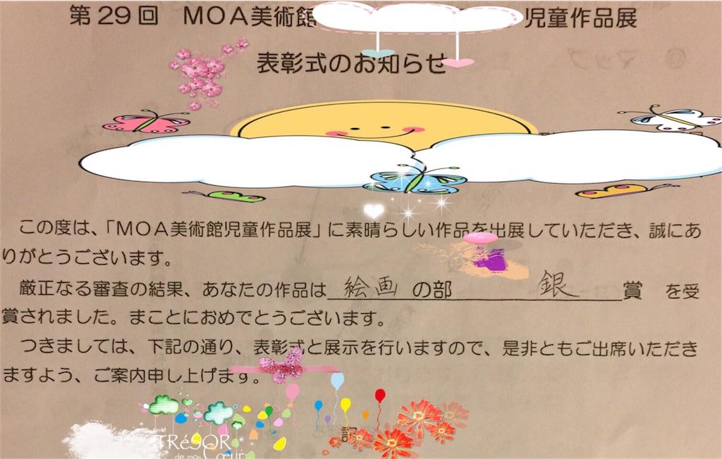 f:id:tigger-soukai:20170929195325j:image