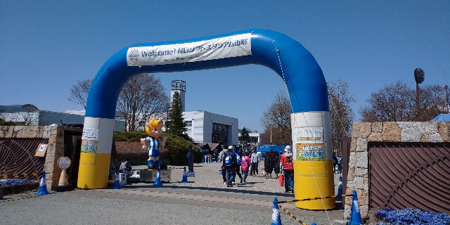 f:id:tihouno-takudora:20210411210239j:plain