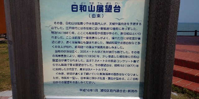f:id:tihouno-takudora:20210504161234j:plain