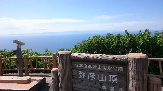 f:id:tihouno-takudora:20210527235204j:plain