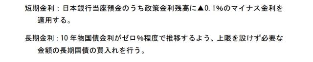 f:id:tihouno-takudora:20210707141239j:plain