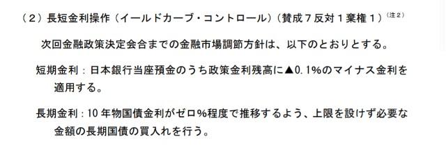f:id:tihouno-takudora:20210713054626j:plain