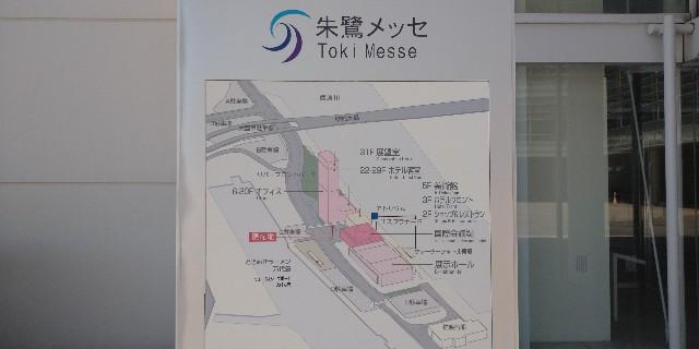 f:id:tihouno-takudora:20210802134126j:plain