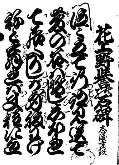 f:id:tiiibikuro:20161026024558j:plain