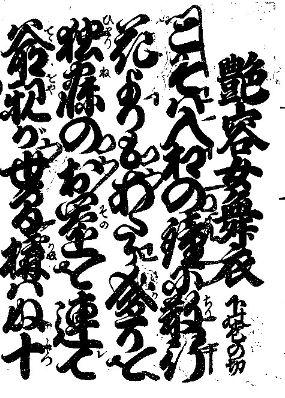 f:id:tiiibikuro:20161101022007j:plain