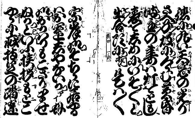f:id:tiiibikuro:20161101022027j:plain