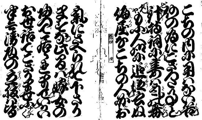 f:id:tiiibikuro:20161101022115j:plain