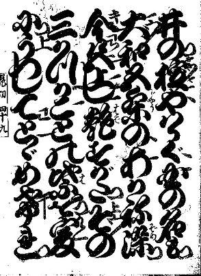 f:id:tiiibikuro:20161101022236j:plain