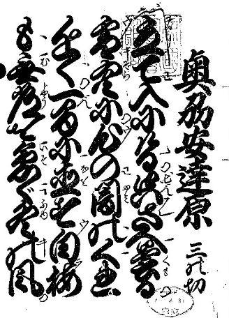 f:id:tiiibikuro:20161221011810j:plain