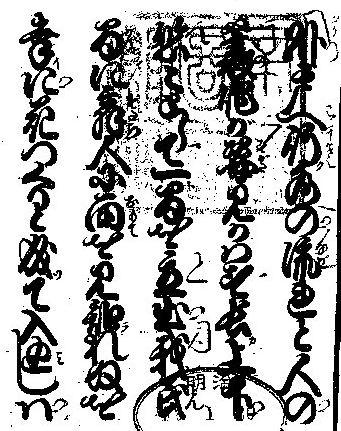 f:id:tiiibikuro:20161221184959j:plain