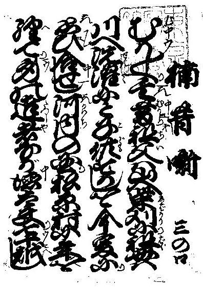 f:id:tiiibikuro:20170222002354j:plain