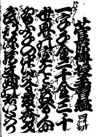 f:id:tiiibikuro:20170327150351j:plain