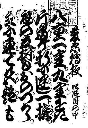 f:id:tiiibikuro:20170330021244j:plain