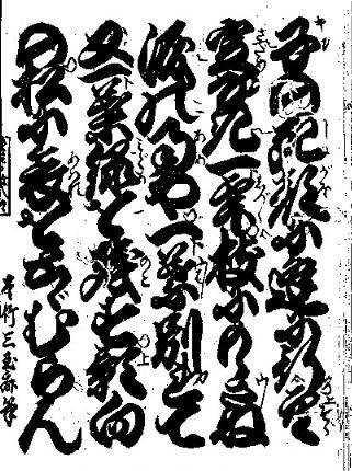 f:id:tiiibikuro:20170330021348j:plain
