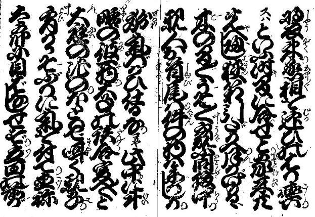 f:id:tiiibikuro:20170406162701j:plain