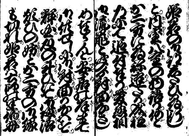 f:id:tiiibikuro:20170406164045j:plain